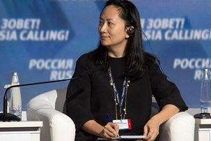 اعلام نتیجه درخواست آزادی مشروط مدیر ارشد هوآوی