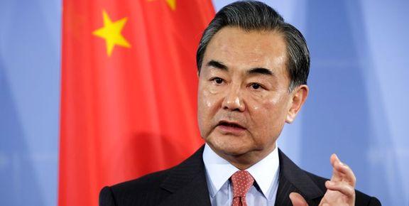 هشدار شدید چین  به آمریکا
