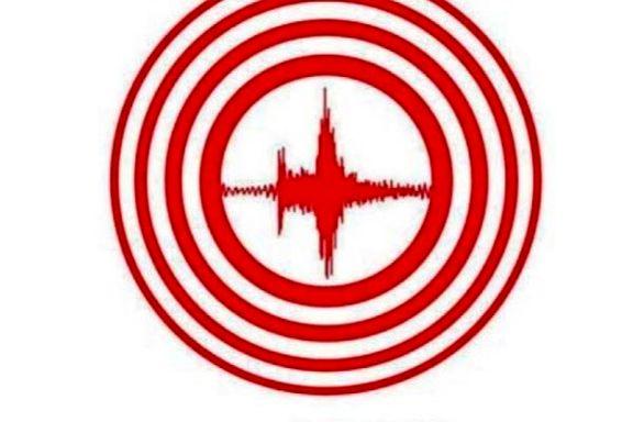 زلزله 5.2 ریشتری در جزیره قشم