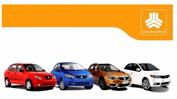 افزایش قیمت خودروهای سایپا بر روی کدال آمد