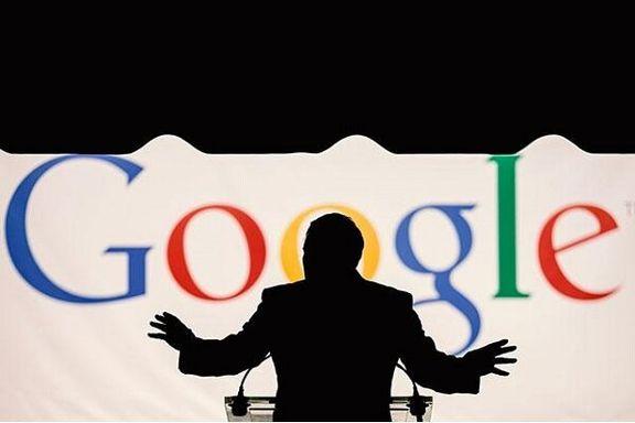 واکنش شرکت آلفابت به اتهامات آزار جنسی علیه مدیران ارشد گوگل