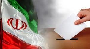 زمان انتخابات مجلس شورای اسلامی اعلام شد