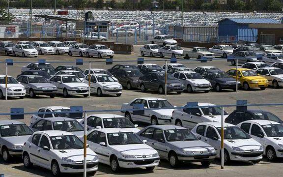قیمت خودروهای ایران خودرو در 14 مهر/ افزایش ۱ تا۲ میلیون تومانی برخی خودروها