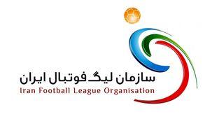 مسابقات فوتبال لیگ برتر همچنان برگزار میشوند