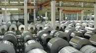 ادامه روند صعودی قیمت آلومینیوم در سه ماهه اول سال 2021