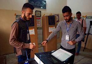 حضور 32 درصدی عراقی ها در انتخابات