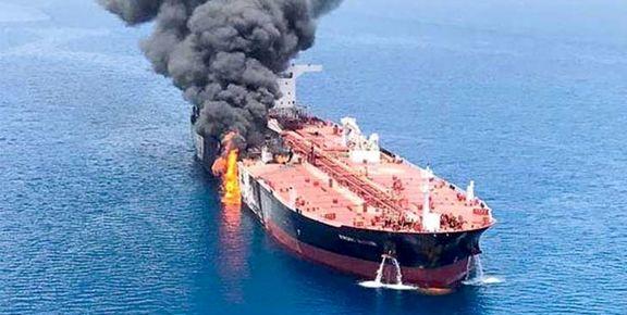 اعزام دو کشتی عمان برای کمک به دو نفتکش حادثه دیده