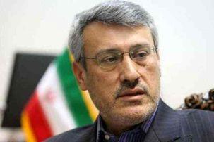 تلاش ایران برای استانداردسازی مقررات بانکی و مالی مورد توجه جهان قرار گرفت