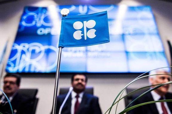 اعضای اوپک به توافق اولیه برای کاهش تولید نفت رسیدند