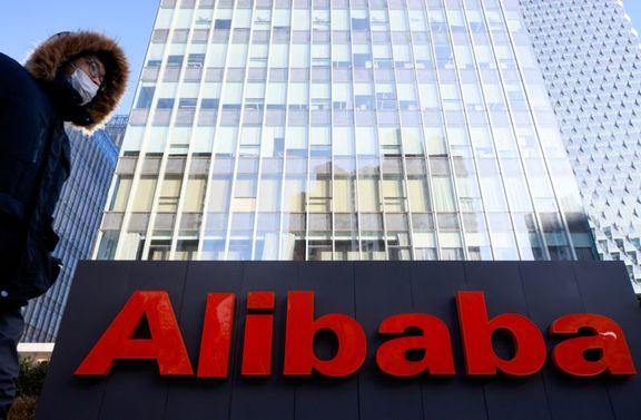 دولت چین «علی بابا» را 2 میلیارد و 750 میلیون دلار جریمه کرد