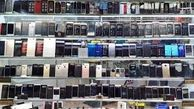 افزایش قیمت موبایل به دلیل ارز نیست به دلیل کاهش واردات و عرضه در بازار است