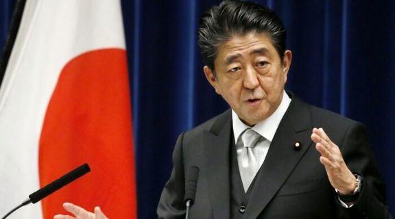 آبه شینزو وزیر امور خارجه خود را کنار گذاشت