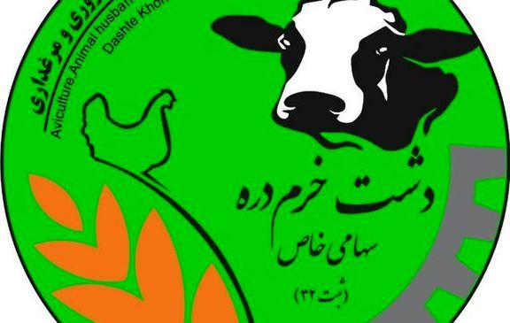 یک شرکت کشاورزی و دامپروری دیگر به جمع فرابورسی ها اضافه شد
