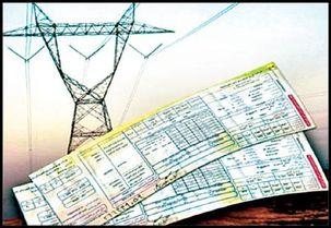 برق تولیدکنندگان ارزهای دیجیتال قطع می شود