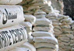 بورس کالا چه تاثیری روی تعدیل قیمت سیمان برای مصرف کننده داشت؟