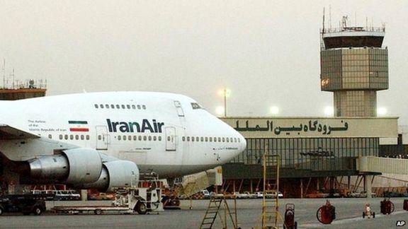وزیر راه و شهرسازی اعضای جدید هیئت مدیره شهر فرودگاهی امام خمینی را انتصاب کرد