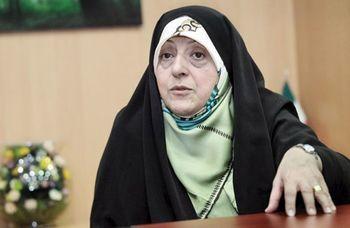 هیچ محدودیتی در جمهوری اسلامی ایران برای پیشرفت زنان و مردان وجود ندارد