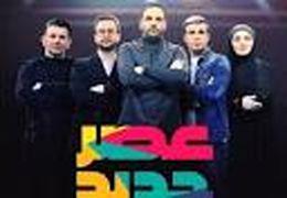 اجرای آهنگ «بمون» محسن یگانه توسط شرکت کننده «عصر جدید» + فیلم