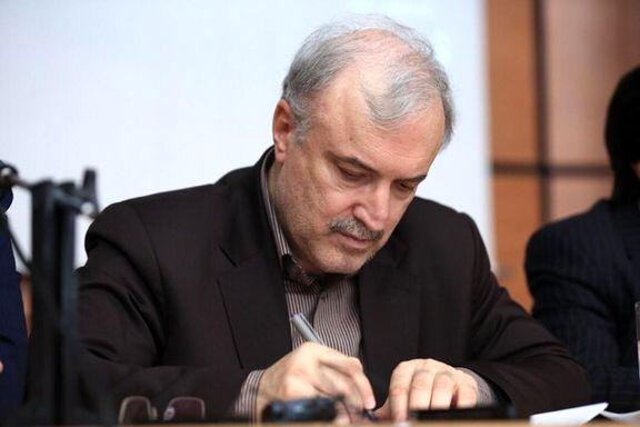نامه وزیر بهداشت به لاریجانی/ مجلس دو هفته دیگر هم تعطیل باشد