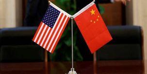 چین مقامات و قانون گذاران آمریکایی را تحریم کرد