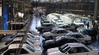 ایران خودرو برای مشتریان بدهکار خود طرح تشویقی ارائه کرد