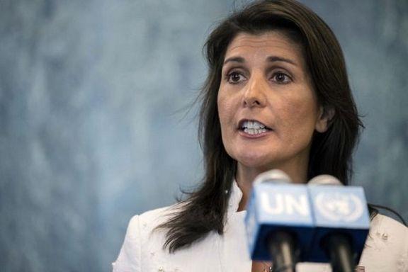 استعفای هیلی نشانه خلا رهبری در کاخ سفید است