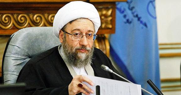 واکنش مجمع تشخیص مصلحت نظام به حوادث اخیر کشور