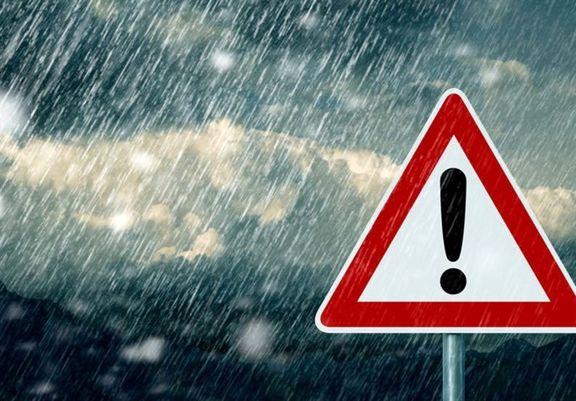 سازمان هواشناسی هشدار داد/ بارشهای شدید طی روزهای شنبه، یکشنبه و دوشنبه
