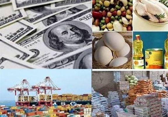 تخصیص نزدیک به 3 میلیارد دلار ارز دولتی برای واردات کالاهای اساسی تا 10 خرداد