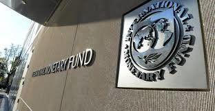 رد شدن درخواست وام ونزوئلا از صندوق بین المللی پول