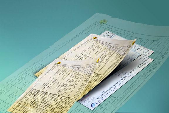 اطلاعات حدود ۳۲ میلیون مشترک برای حذف قبوض کاغذی جمعآوری شد