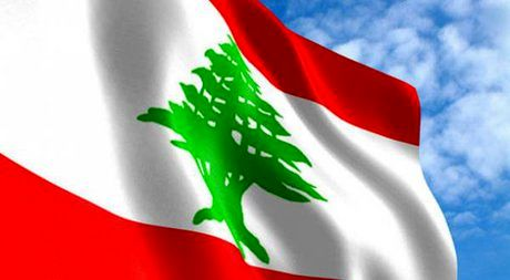 مدیرکل دارایی لبنان استعفای خود را به هیات دولت فرستاد
