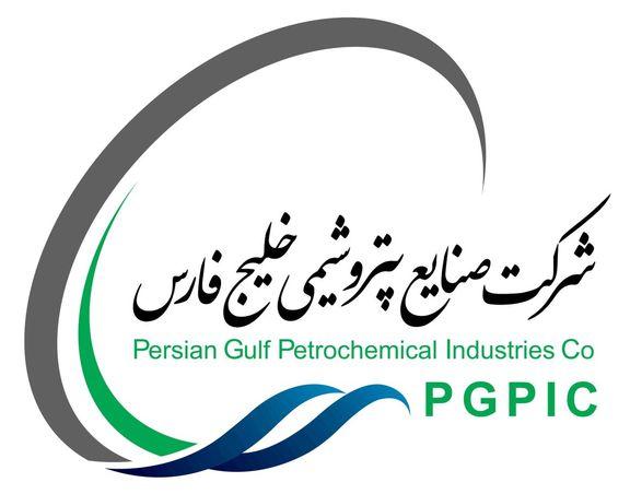 افتتاح  پالایش گاز بید بلند توسط «فارس»