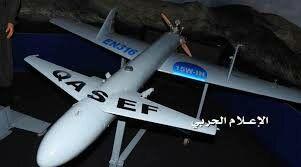 پهپاد یمن فرودگاه أبهای عربستان را هدف قرارداد