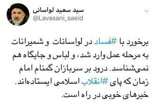 اخبار تأیید نشده از بازداشت دو مقام مسئول اوقاف در شمیرانات
