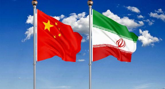 صادرات ۷۷۳ میلیون دلاری چدن، آهن و فولاد ایران به چین