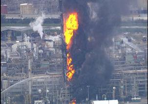 پالایشگاهی در کالیفرنیای آمریکا دچار آتش سوزی شد