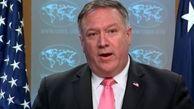 پامپئو: به هر گونه تهدید علیه نیروهای آمریکایی از سوی ایران پاسخ می دهیم!