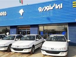 افزایش 58 درصدی تولید در ایران خودرو