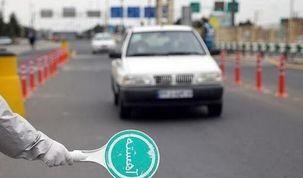 فردا جاده آمل به رودهن یک طرفه می شود/حق تردد از رودهن به آمل وجو ندارد