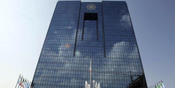 بسته تشویقی بانک مرکزی برای بازگشت ارز حاصل از صادرات