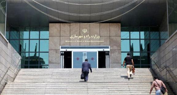مخالفت نمایندگان با تفکیک وزارت راه و شهرسازی