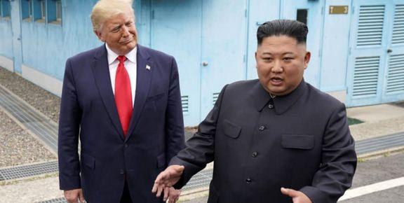 ترامپ: هنوز زمانی برای گفتوگوهای هستهای با کره شمالی تعیین نکردهایم