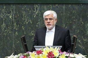 محمدرضا عارف: باید برای برخورد با رانت فکر اساسی کرد