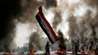 دولت عراق خواستار ادامه روند کار تا تشکیل دولت جدید شد