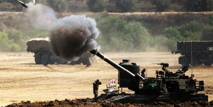 رژیم صهیونیستی مرکز دیدبانی حماس در مرکز غزه  را مورد هدف قرار داد