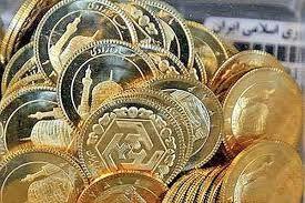 کاهش قیمت طلا و سکه/ سکه ۱۰ میلیون و ۸۰ هزار تومان