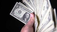 بانک مرکزی نرخ رسمی ارز ها را کاهش داد