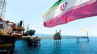 ایران با تولید ۲.۳۵ میلیون بشکه نفت در روز از کویت پیشی گرفت