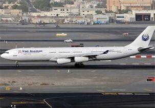 ترکیدن لاستیک هواپیمای تهران به شیراز در فرودگاه آیت الله دستغیب